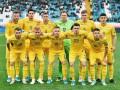 Сборная Украины будет в первой корзине во время жеребьевки на Евро-2020