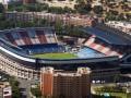 Финал Кубка Испании пройдет на стадионе Атлетико