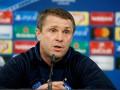 Ребров: Омоложение состава Динамо назрело не просто так