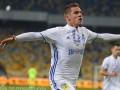 Игрока Динамо вызвали в сборную Украины