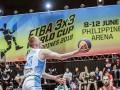 Украина уступила Словении в 1/4 финала и покинула ЧМ по баскетболу