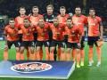 Шахтер - Динамо Загреб: где смотреть матч Лиги чемпионов