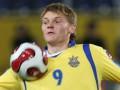 Тренер сборной Украины объяснил, почему вызвал Владимира Гоменюка