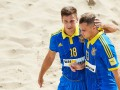Сборная Украины по пляжному футболу с победы стартовала в отборе на ЧМ