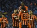 Шахтер - Сельта 0:2 Трансляция матча Лиги Европы