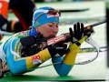 Кубок Украины по футболу и главный старт биатлонистов: Главные спортивные события недели