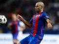 Китайский клуб опровергнул трансфер защитника Барселоны