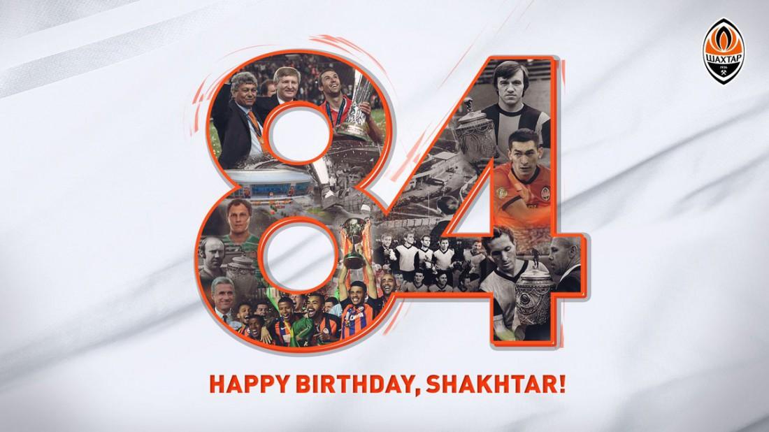Шахтеру исполнилось 84 года
