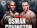 Усман проведет первую защиту титула на UFC 245 в бою с Ковингтоном