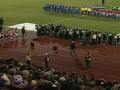 Исландия - Португалия - 1:3