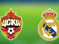 ЦСКА - Реал: онлайн трансляция матча Лиги чемпионов