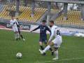 Минай - Заря 0:3 Видео голов и обзор матча