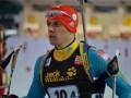 Биатлон: В индивидуальной гонке на Олимпиаде вместо Седнева побежит Пидручный