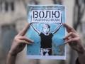 Суд в очередной раз перенес рассмотрение дела Павличенко