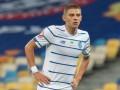 Миколенко сможет играть за сборную Украины