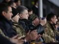 Порошенко освистали во время матча Динамо - Ман Сити