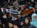 УЕФА оштрафовал Зарю за поведение болельщиков на матче с МЮ