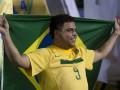 Фотогалерея: Зубы на полку. Роналдо попрощался со сборной Бразилии