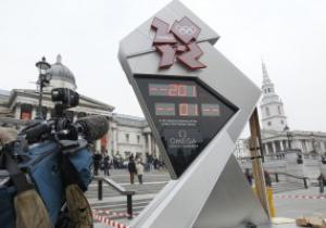 Фальстарт. Спецчасы в Лондоне остановились задолго до Олимпиады - 2012