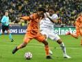 Ювентус - Динамо 0:0 онлайн-трансляция матча Лиги чемпионов