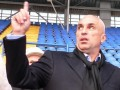 Дело о договорном матче: Металлист подал апелляцию в Лозанну
