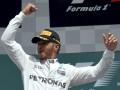 Формула 1: Хэмилтон выиграл Гран-при Германии