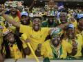 Фотогалерея. Как зажигают болельщики на Кубке африканских наций