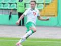 Карпаты - Зирка 1:1 Видео голов и обзор матча чемпионата Украины