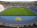 Шахтер поможет подготовить газон в Харькове к матчу с Карпатами