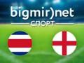 Коста-Рика – Англия: Где смотреть матч Чемпионата мира по футболу 2014