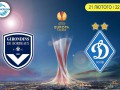 Динамо не смогло забить в ворота Бордо