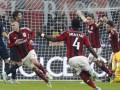 Милан - Интер 1:1: Видео голов и обзор матча чемпионата Италии