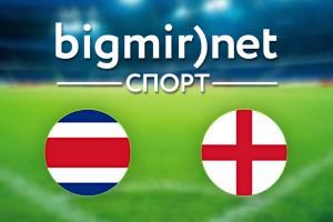 Коста-Рика – Англия: Где смотреть матч