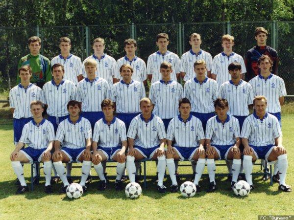 Динамо образца сезона 1995/1996