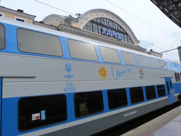 Второй поезд прибудет в Харьков в середине апреля