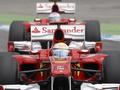 Слушания по делу Ferrari пройдут 8 сентября