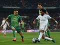 Реал Мадрид - Реал Сосьедад 3:4 видео голов и обзор матча Кубка Испании