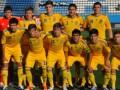 Молодежная сборная Украины сыграет два матча во Львове