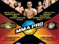 На турнире MMA PRO UKRAINE 15 в Киеве разыграют два чемпионских титула