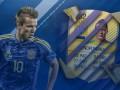FIFA 17: Рейтинг украинских футболистов