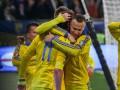 Словения - Украина: Где смотреть матч отбора на Евро-2016