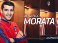 Официально: Мората - игрок Атлетико