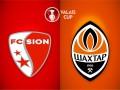Сьон - Шахтер: Онлайн видео трансляция матча
