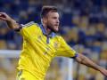 Ярмоленко: Раз уж попали на Евро-2016, то нужно никого не бояться