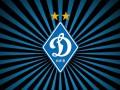 Динамо Киев проводит видеоконкурс для своих болельщиков