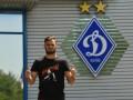 Динамо продлило контракт с Булецой и отправило его в аренду