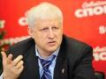 Глава РФС: Во время Евро-2012 нам хотелось бы располагаться в Украине