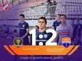 Днепр-1 - Мариуполь 1:2 Видео голов и обзор матча УПЛ