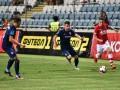 АЗ - Мариуполь: прогнозы и ставки букмекеров на матч Лиги Европы