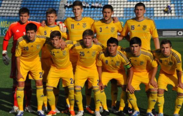 Молодежная сборная Украины сыграет во Львове